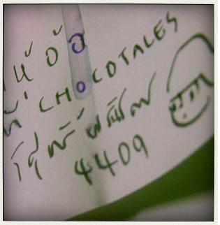 chocotales8-pola