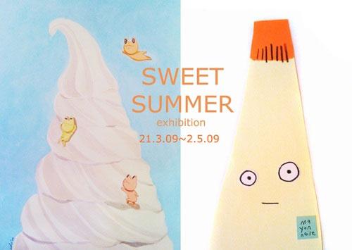 sweetsummer11
